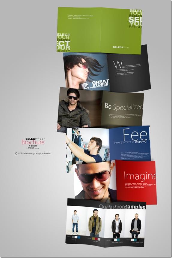 SELECT-brochure