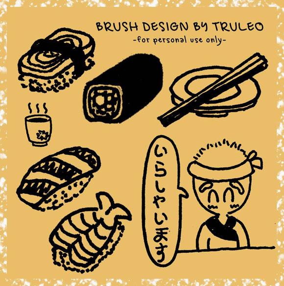 Sushi Doodle Photoshop Brush