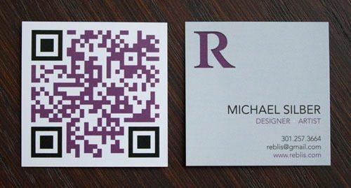 reblis-business-card