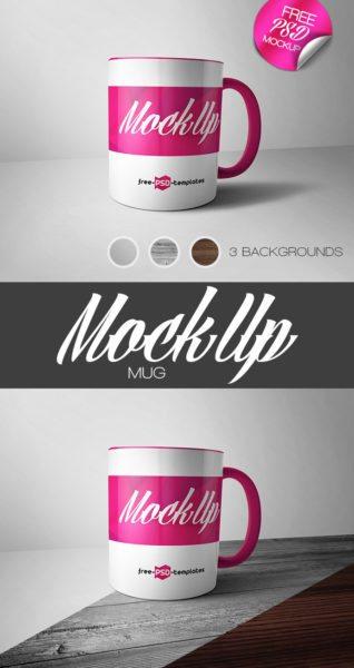 1462385925-7146-Free-Mug-Mock-Up-PSD