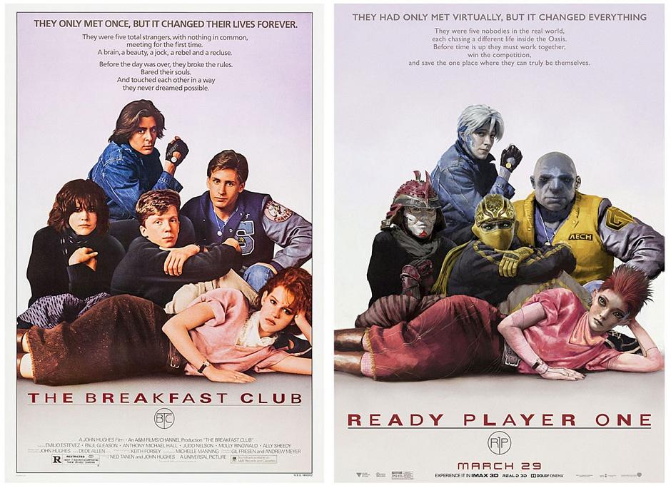 5-940x684-1 I poster hackerati di Ready Player One