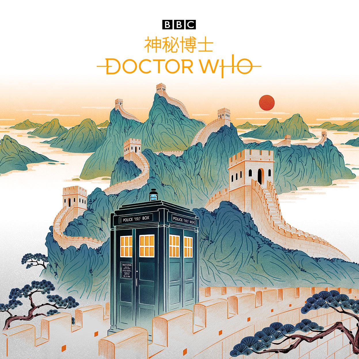 feifei-ruan-dr-who-01 Il TARDIS della serie Doctor Who si fa un viaggio in cina!