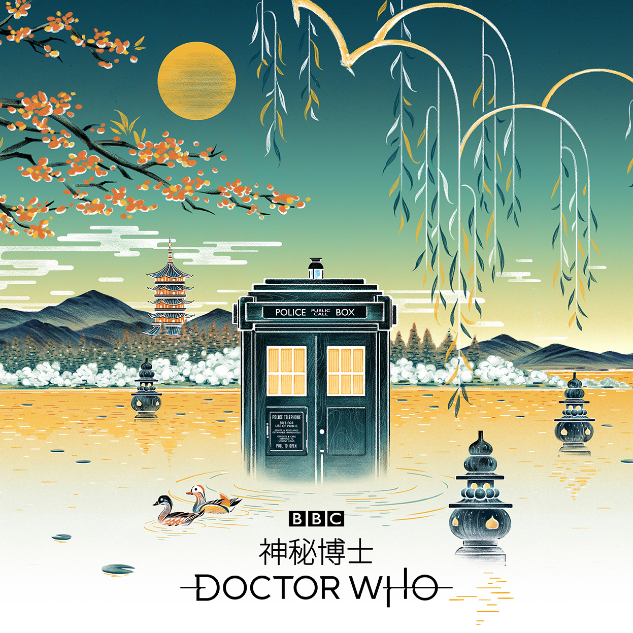 feifei-ruan-dr-who-02 Il TARDIS della serie Doctor Who si fa un viaggio in cina!