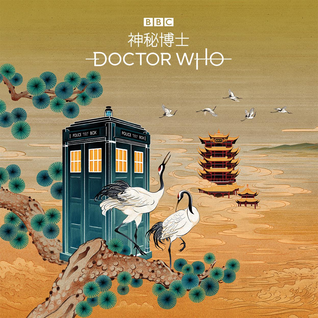 feifei-ruan-dr-who-04 Il TARDIS della serie Doctor Who si fa un viaggio in cina!