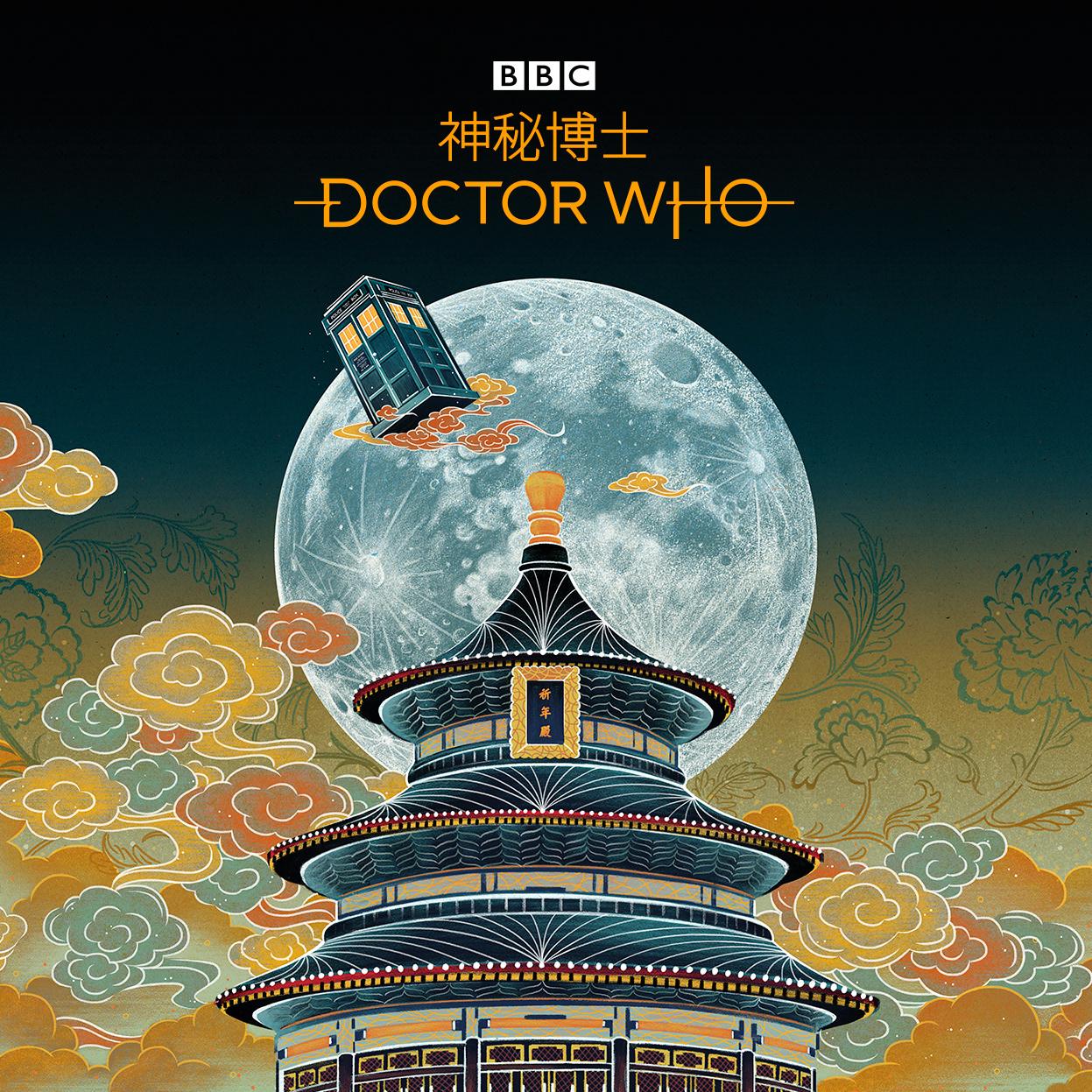 feifei-ruan-dr-who-06 Il TARDIS della serie Doctor Who si fa un viaggio in cina!