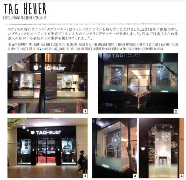 """taghouer-600x580 Giulia """"Zucchi"""": fare la designer in Giappone"""